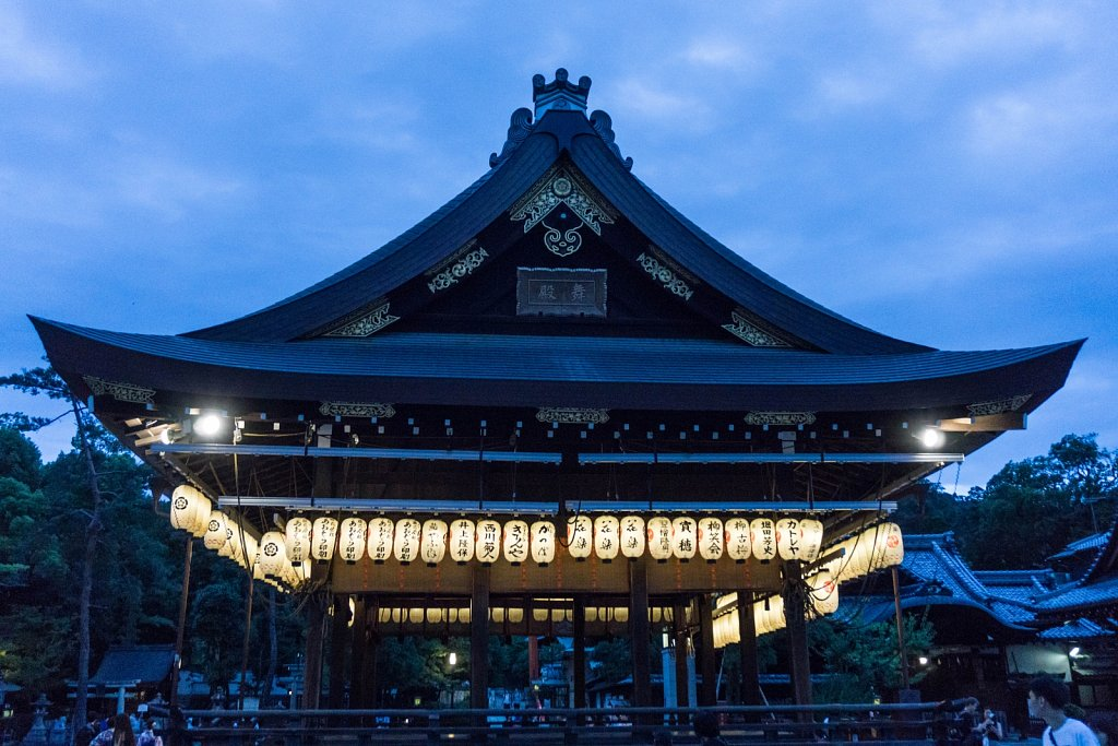 Maruyama koen