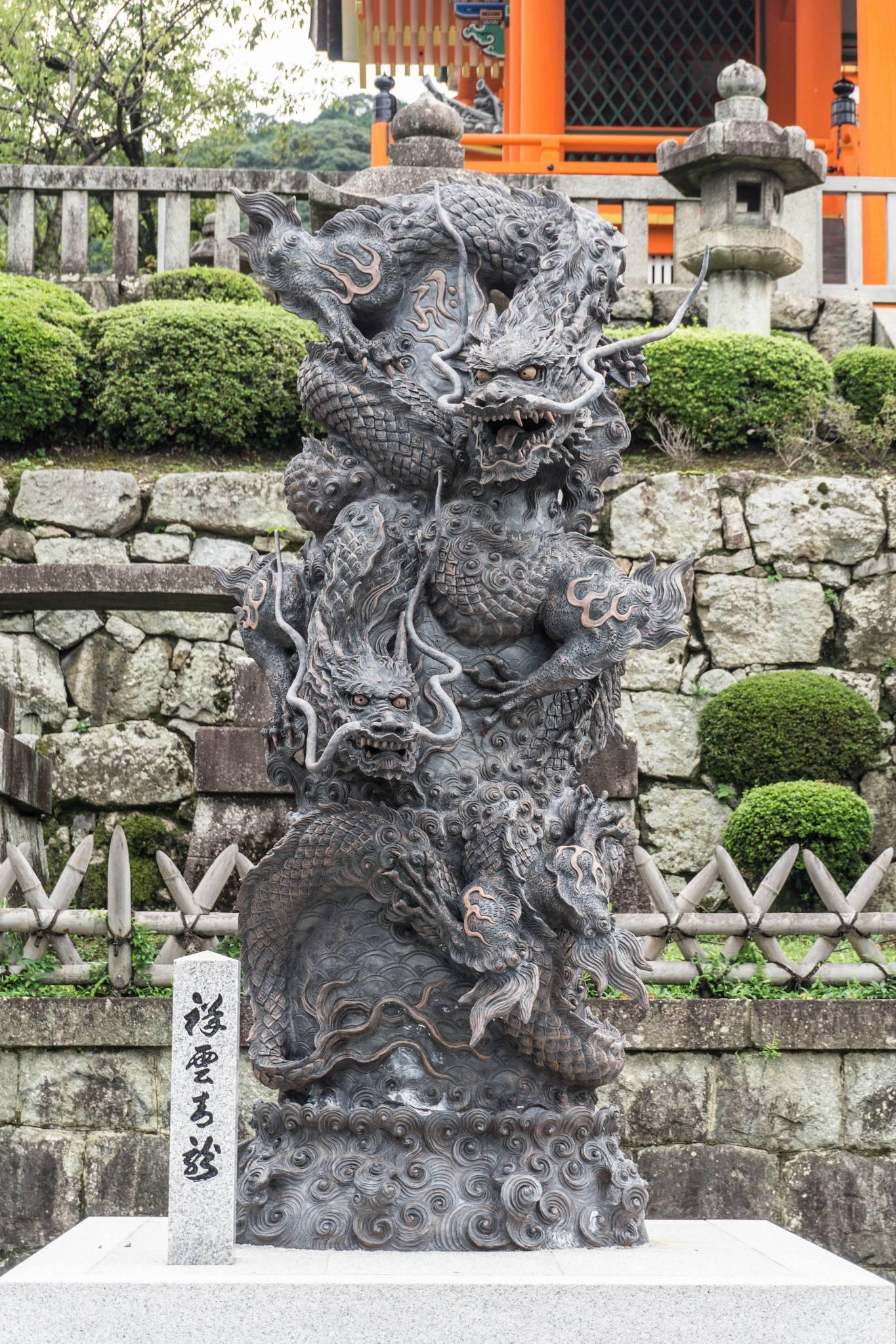 Statue de dragon, temple Kiyomizu-dera